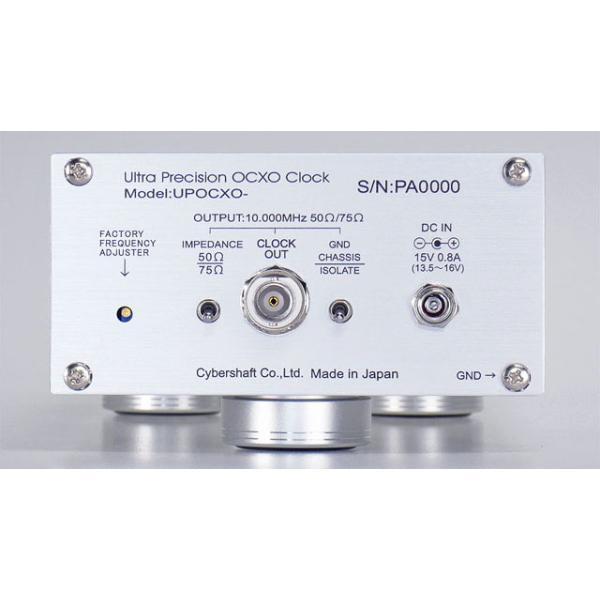 超高精度OCXO 10MHzマスタークロック Platinum【単出力・外部DC専用】|cybershaft|03