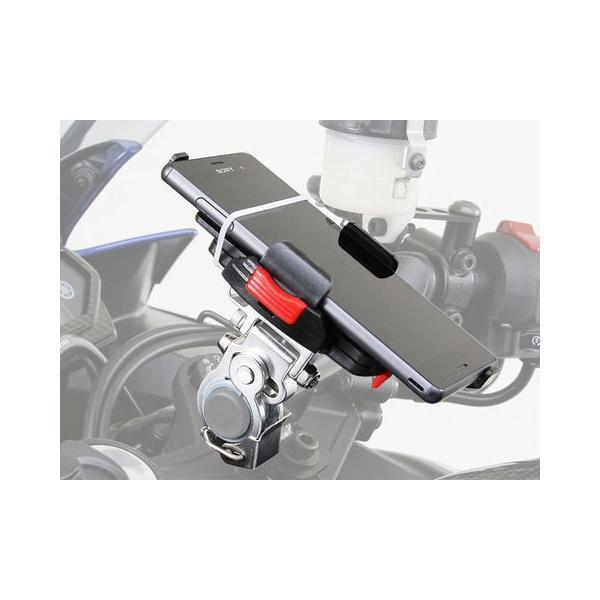 《あすつく》 ミノウラ×デイトナ 92602 スマートフォンホルダー IH-250D 《ワイド クイック》 スマホ ナビ スタンド ツーリング DAYTONA MINOURA|cycle-world|05