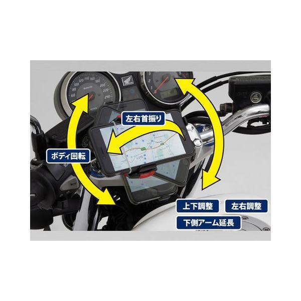 《あすつく》 ミノウラ×デイトナ 92602 スマートフォンホルダー IH-250D 《ワイド クイック》 スマホ ナビ スタンド ツーリング DAYTONA MINOURA|cycle-world|06