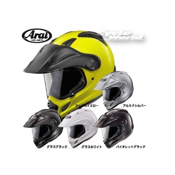 〔Arai〕TOUR-CROSS3ツアークロス3単色オフロードモトクロスヘルメット公道走行可正規品アライMXアライヘルメットバイ