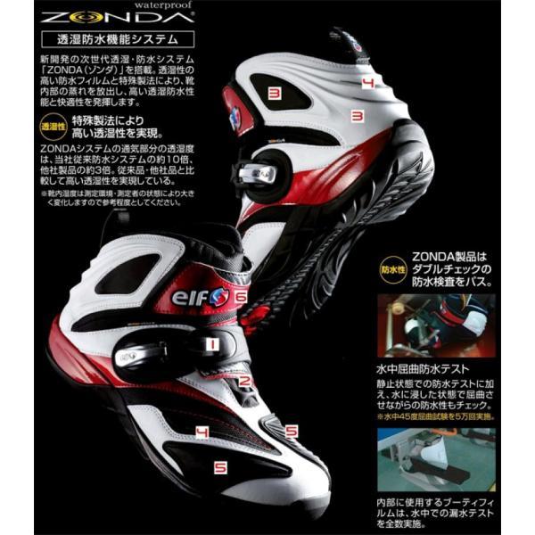 ロングセラー〔elf〕シンテーゼ14 防水ライディングシューズ synthese14 エルフ バイク用 スニーカー バイク用品|cycle-world|02