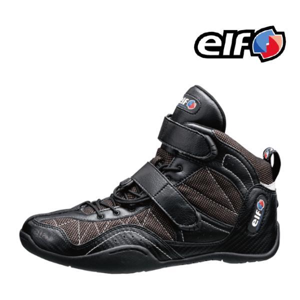 〔elf〕 EXA11 ライディングシューズ エクサ11 エクサイレブン ブーツ スニーカー ツーリング オートバイ 二輪 エルフ バイク用品