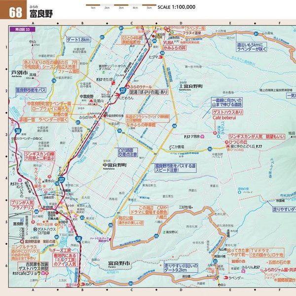 〔昭文社〕ツーリングマップルR B5変 ★2019年度版★ 地図 まっぷる 道路地図 ツーリングマップルR ガイドブック 大きめ 日本 バイク用品 cycle-world 02