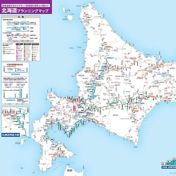 〔昭文社〕ツーリングマップルR B5変 ★2019年度版★ 地図 まっぷる 道路地図 ツーリングマップルR ガイドブック 大きめ 日本 バイク用品 cycle-world 03