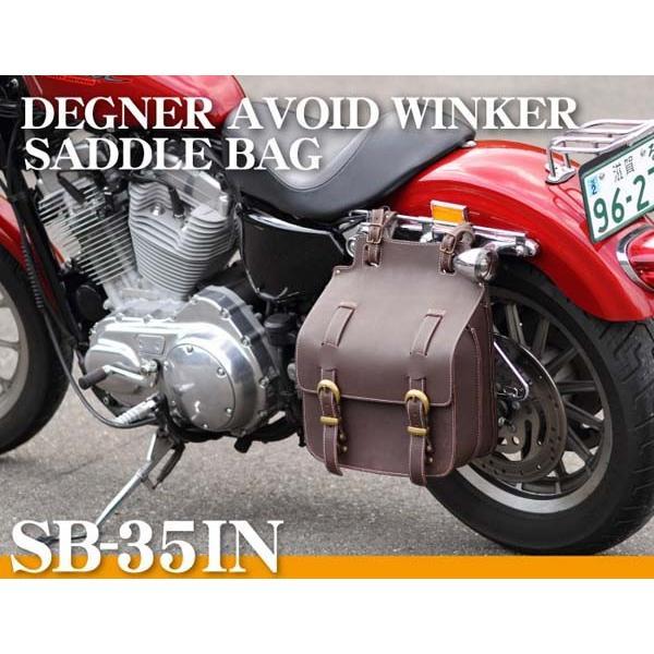 〔DEGNER〕 SB-35IN レザーサドルバッグ 《容量:11L》 アメリカン 本革 サイドバッグ デグナー かっこいい バイク用品|cycle-world|02
