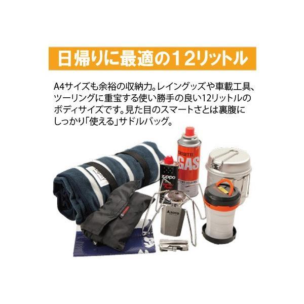 〔DEGNER〕 NB-1F ナイロンサドルバッグ ファイア 《容量:12L》 アメリカン 本革 ファイヤーパターン 炎 サイドバッグ デグナー|cycle-world|02