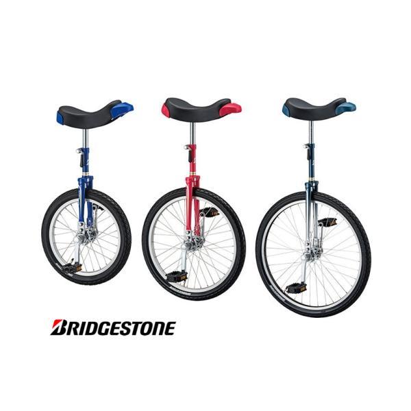 (半期決算セール)ブリヂストン(BRIDGESTONE) スピンズ 一輪車 SPN