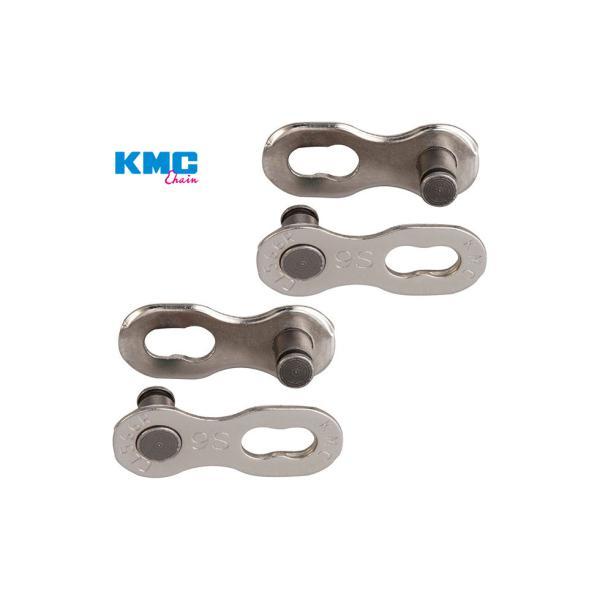 (ネコポス対象商品)ケイエムシー(KMC) CL566R シルバー 9S用ミッシングリンク 2個入(再利用可)