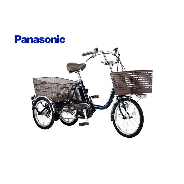 (店舗受取送料割引)パナソニック(PANASONIC) ビビライフ BE-ELR833 電動アシスト三輪車