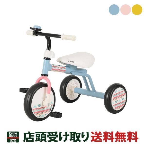 P最大18倍 9/25 M&M 三輪車 幼児  Corde Trike S