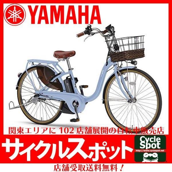 電動自転車 ナチュラXL26 アウトレット品 〔PA26CGNL7J〕 ヤマハ PAS 【2017年モデル】