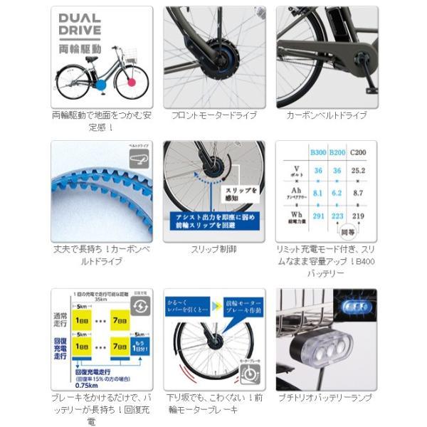 ステップクルーズe ブリヂストンサイクル 電動自転車 ST6B48  2018年モデル|cyclespot-dendou|06