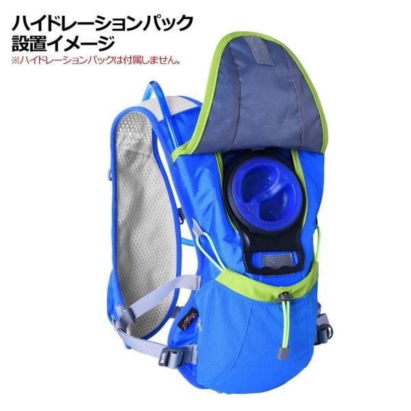 ハイドレーションバッグ 超軽量 コンパクト 本格 ランニングバッグ トレイルランニング トレラン 送料無料 AONIJIE/ANJ-E883 cyclingnet 05