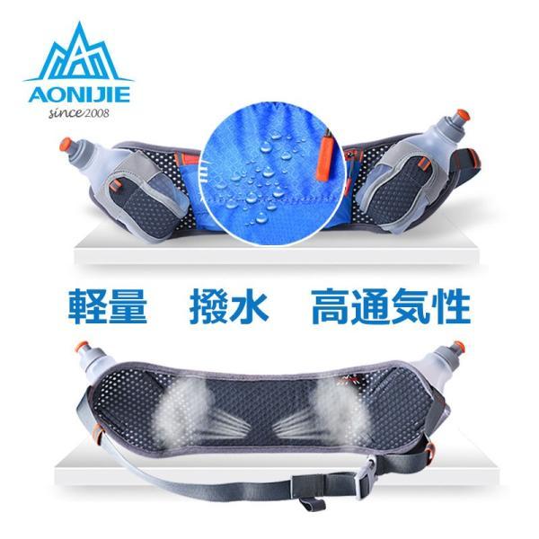 ランニングポーチ ダブルボトル ウェストポーチ ウォーキング ランニング ジョッキング 送料無料 AONIJIE/ANJ-E886|cyclingnet|04