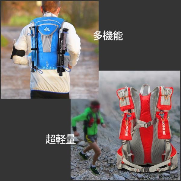 ハイドレーションバッグ 超軽量・コンパクト 本格的 ランニング・サイクリング・ハイキング用 送料無料 AONIJIE/ANJ-E905|cyclingnet|04