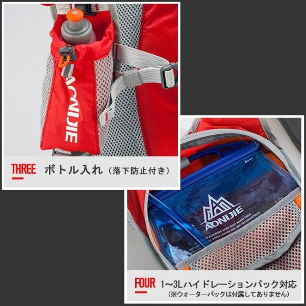ハイドレーションバッグ 超軽量・コンパクト 本格的 ランニング・サイクリング・ハイキング用 送料無料 AONIJIE/ANJ-E905|cyclingnet|07