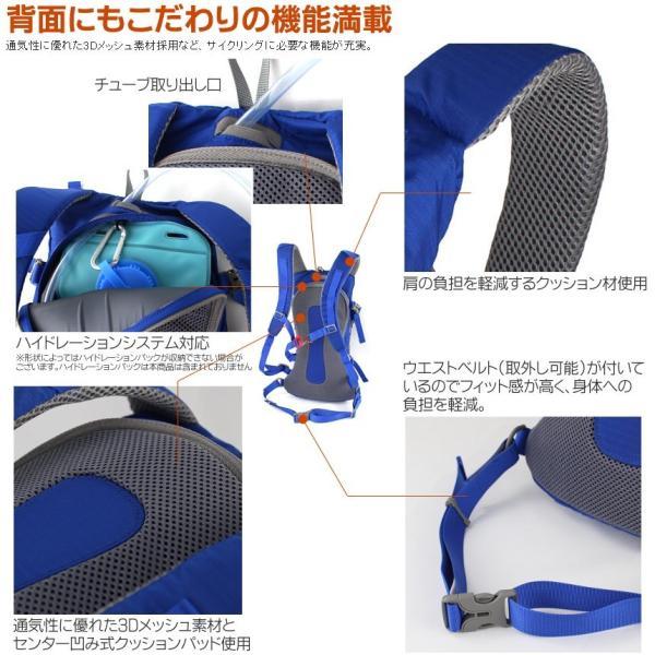 サイクリングバッグ 軽量 コンパクト ハイドレーション対応 ロードバイク バックパック リュックサック 10L 送料無料 LEOSPO IncaTure12|cyclingnet|05