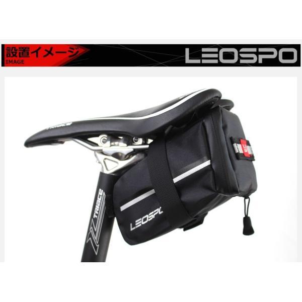 防水サドルバッグ 2個セット サイクリング ロードバイク 自転車 クロスバイク 送料無料 LEOSPO LS-10138x2set|cyclingnet|06