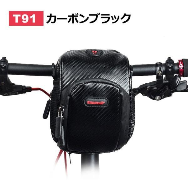フロントバッグ サイクルフロントバッグ ハンドルバーバッグ 防水 自転車 ロードバイク 3WAY 送料無料 Rhino/LS091|cyclingnet|03