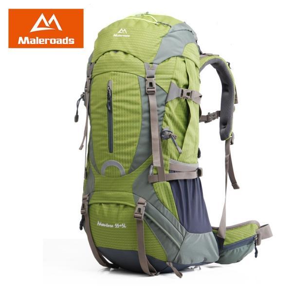 アルパインパック バックパック リュックサック 登山リュック ハイキング 富士登山 アウトドア 送料無料 MALEROADS/MLS2199|cyclingnet