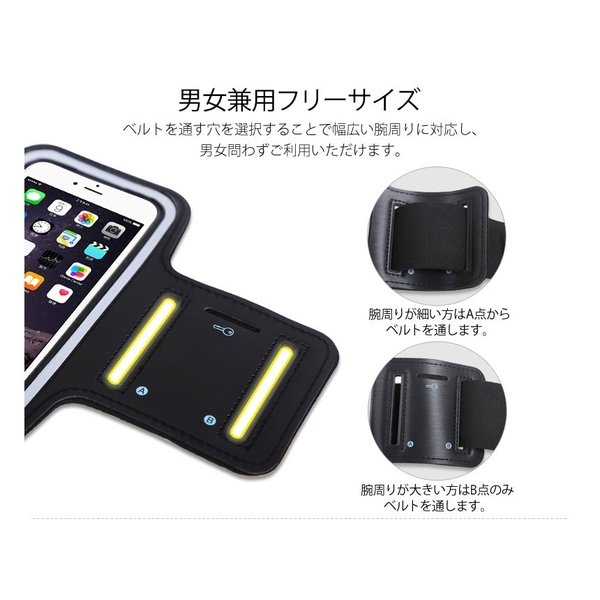 アームバンド スマートフォン スマホ iPhone7Plus/6SPlus  超軽量 ランニング エクササイズ 送料無料 MLS8806-L|cyclingnet|03