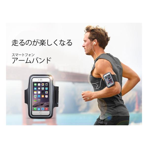 アームバンド スマートフォン スマホ iPhone7Plus/6SPlus  超軽量 ランニング エクササイズ 送料無料 MLS8806-L|cyclingnet|05