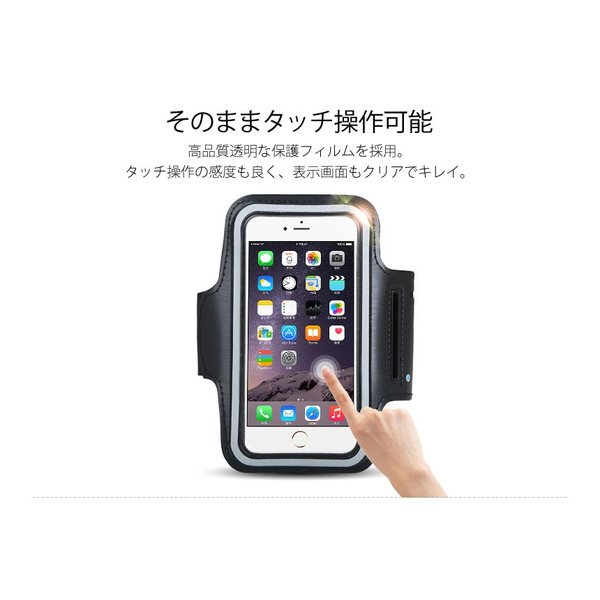 アームバンド スマートフォン ケース スマホ iPhone 7/6S/6  超軽量 ランニング スポーツ エクササイズ ウォーキング 送料無料 MALEROADS/MLS8806-M|cyclingnet|02