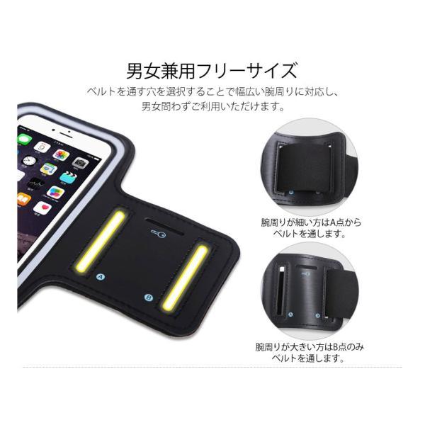 アームバンド スマートフォン ケース スマホ iPhone 7/6S/6  超軽量 ランニング スポーツ エクササイズ ウォーキング 送料無料 MALEROADS/MLS8806-M|cyclingnet|03