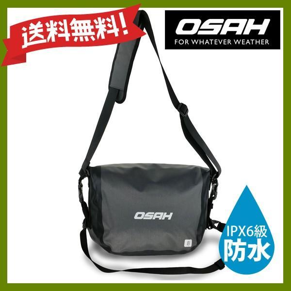 プレミアム IPX6級防水メッセンジャーバッグ DRY PAK ドライバッグ 送料無料 OSAH/OS-Q14607-pre cyclingnet
