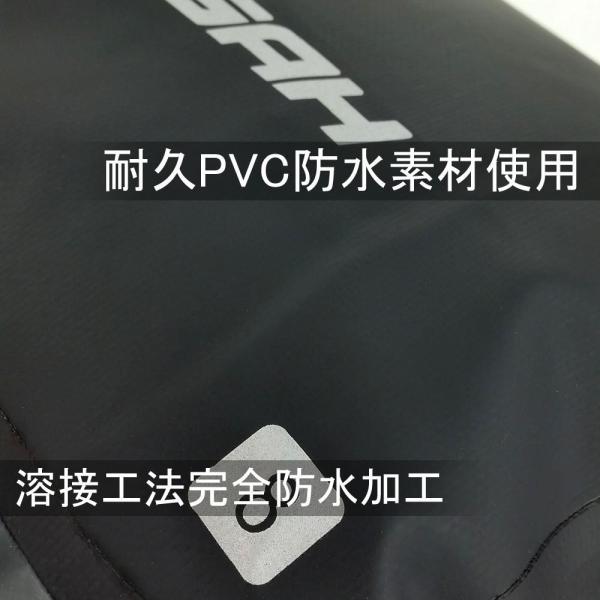 シンプル 防水メッセンジャーバッグ DRY PAK 8L 4カラー ドライバッグ 送料無料 OSAH-Q14607 cyclingnet 05