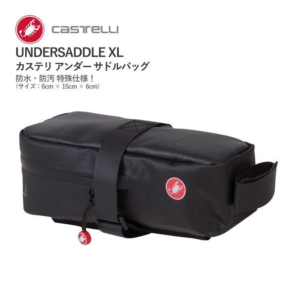 Castelli Undersaddle XL Sac 2020