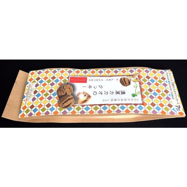 無添加クッキーちょこっと【濃厚カカオのクッキー】7個入《動物パッケージ》|cyoimaru|04