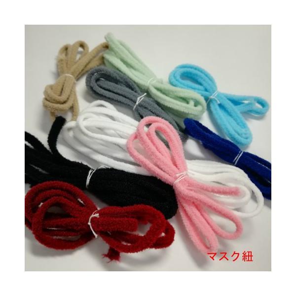 マスクゴム マスク紐 ゴム  マスクひも  マスクヒモ ますくひも 柔らか 白  太さ約4mm 長さ3m 日本製