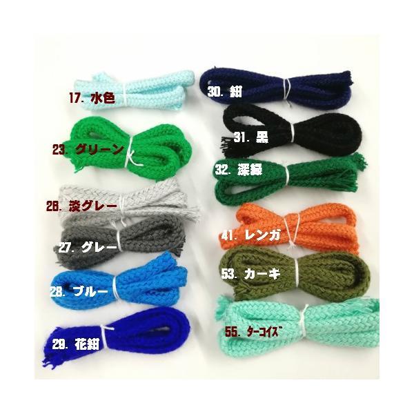 カラー紐 コード スピンドル紐 中 手芸 カラー巾着ひも 巾着紐 アクリル紐 約4.5mm 50m(1604) d-collect 03