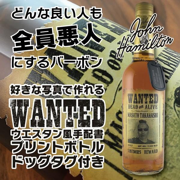 敬老の日 名入れ ギフト プレゼント ウイスキー whisky ドッグタグ付き ジョン ハミルトン 好きな写真で作れる指名手配書 WANTED プリントボトル 700ml|d-craft