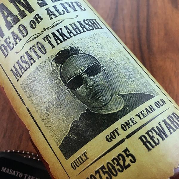 敬老の日 名入れ ギフト プレゼント ウイスキー whisky ドッグタグ付き ジョン ハミルトン 好きな写真で作れる指名手配書 WANTED プリントボトル 700ml|d-craft|03