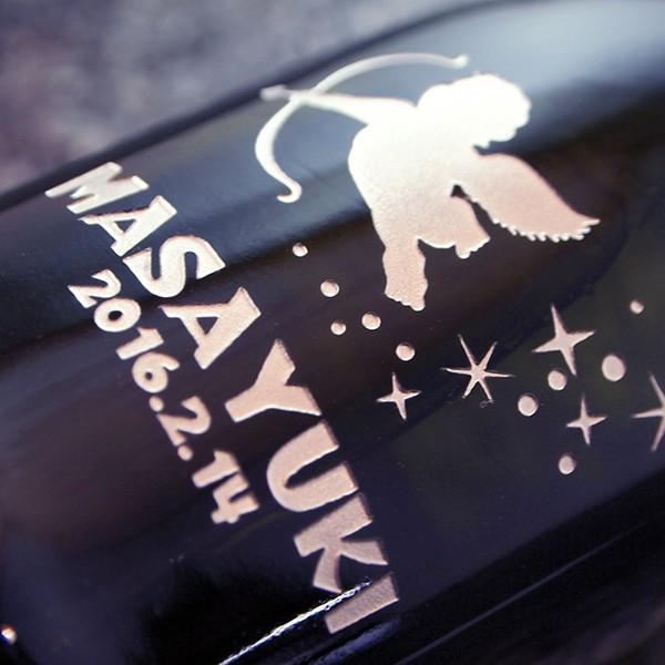 名入れ彫刻 マルティーニ ミニ ロゼ&アスティ 200ml オリジナルデザイン 彫刻ペアボトル ワイン ギフト 感謝 ありがとう 誕生日|d-craft|04