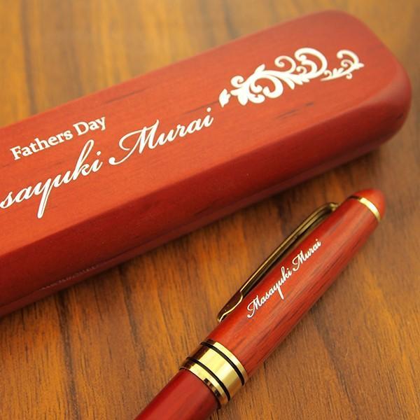 父の日 名入れ プレゼント ギフト ボールペン デザインが選べる木製名入れボールペン&ペンケースセット 赤(ローズウッド・紫檀)|d-craft|03