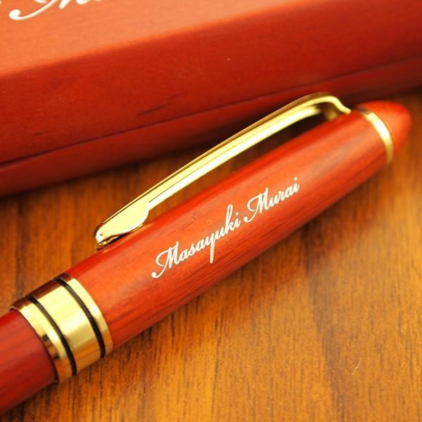 父の日 名入れ プレゼント ギフト ボールペン デザインが選べる木製名入れボールペン&ペンケースセット 赤(ローズウッド・紫檀)|d-craft|04
