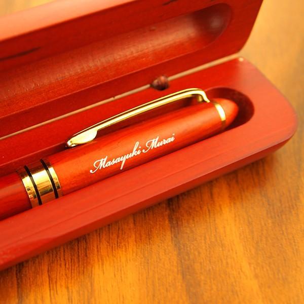 父の日 名入れ プレゼント ギフト ボールペン デザインが選べる木製名入れボールペン&ペンケースセット 赤(ローズウッド・紫檀)|d-craft|05