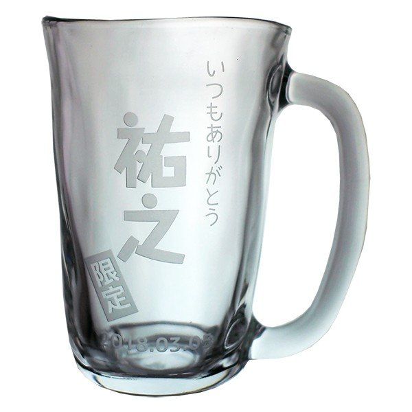 名入れ タンブラー ジョッキ 名前と記念日とメッセージを彫刻 優しいゆるふわ手びねりミニビールジョッキ 約320ml コップ グラス|d-craft|02