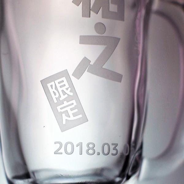 名入れ タンブラー ジョッキ 名前と記念日とメッセージを彫刻 優しいゆるふわ手びねりミニビールジョッキ 約320ml コップ グラス|d-craft|03