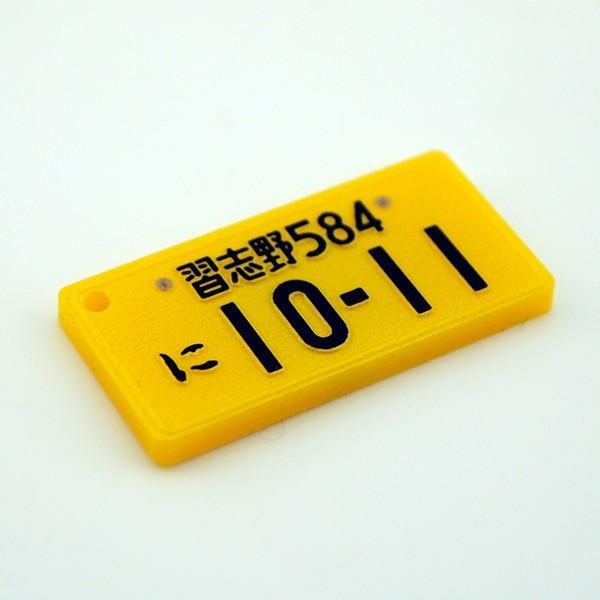 名入れOK 2020年ご当地OK ナンバープレート キーホルダー 自動車用(S) car number 新車 中古車 文字入れ可能 プレゼント ギフト|d-craft|04