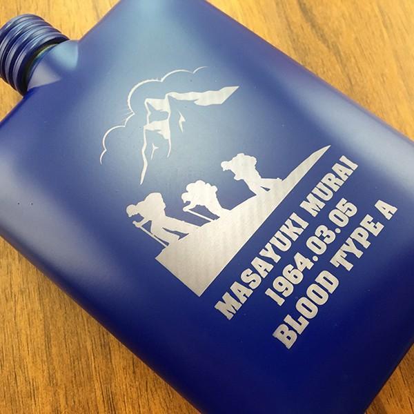 名入れ プレゼント ギフト ステンレス製 絵柄が選べる 名入れスキットル ブルー 6oz (約177ml) 漏斗付き フラスク ヒップボトル d-craft 03