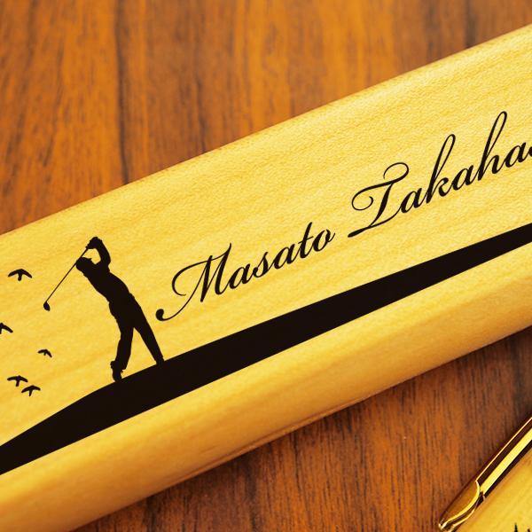 名入れ印刷 趣味に合わせた30種のデザインが選べる木製名入れボールペン&ペンケースセット 無垢(ナチュラルメープル) ありがとう 誕生日|d-craft|03