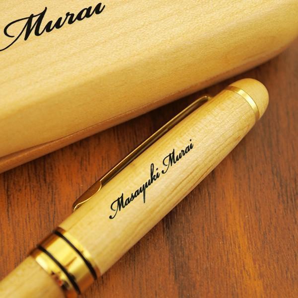 名入れ印刷 趣味に合わせた30種のデザインが選べる木製名入れボールペン&ペンケースセット 無垢(ナチュラルメープル) ありがとう 誕生日|d-craft|04
