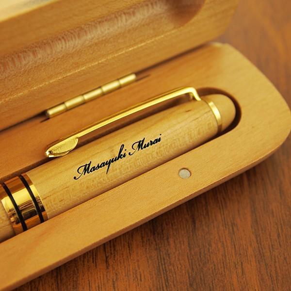 名入れ印刷 趣味に合わせた30種のデザインが選べる木製名入れボールペン&ペンケースセット 無垢(ナチュラルメープル) ありがとう 誕生日|d-craft|05