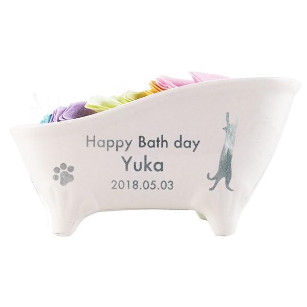 名入れ 入浴剤 猫柄&名入れ彫刻 猫足バスタブ陶器付き入浴剤 ROSE(バラ・薔薇) ギフトセット d-craft 05