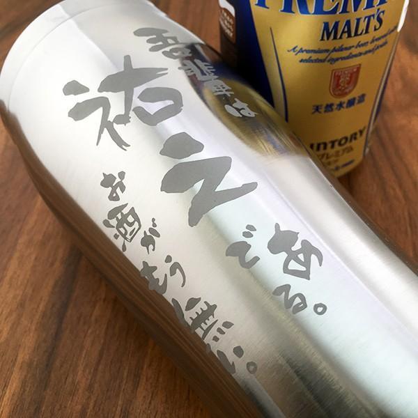 名入れ タンブラー コップ グラス ビール BEER サントリー ザ プレミアムモルツ×6缶 名入れステンレスタンブラーギフトセット|d-craft|03
