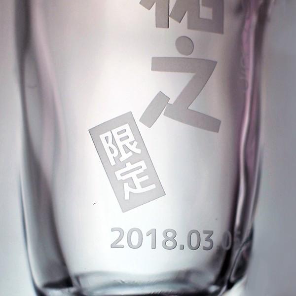 敬老の日 名入れ ギフト プレゼント ビール beer 名前と記念日とメッセージを彫刻 手びねりタンブラー 約480ml サッポロエビスビール 350ml×1缶 ギフトセット d-craft 04